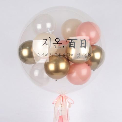 코코스벌룬 레터링풍선 커스텀풍선 이벤트 기념일 졸업 생일 파티풍선 환갑 칠순 100일 돌잔치 led풍선, 디자인7