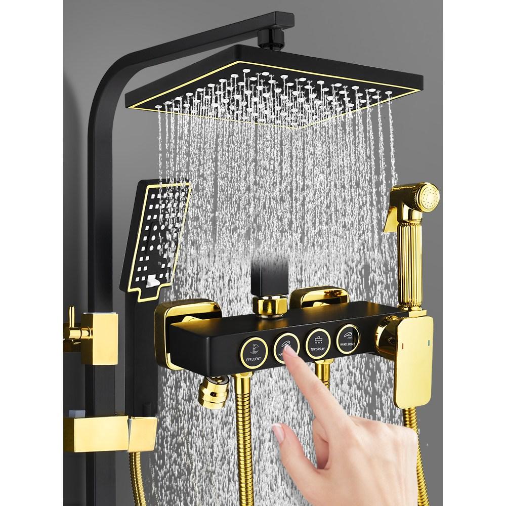 해바라기 샤워기 수전세트 구리 호텔 샤워기 고급 풀페키지 세트