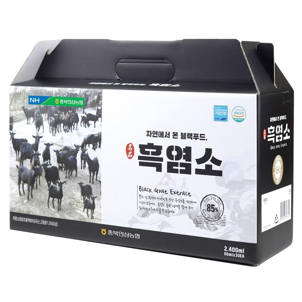 충북인삼농협 자연방목 흑염소진액 2박스 (80ml X 60포) 2개월분