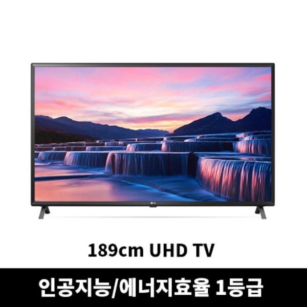 LG전자 189cm UHD 75UN7850KNA (벽걸이형), 기타, 단품