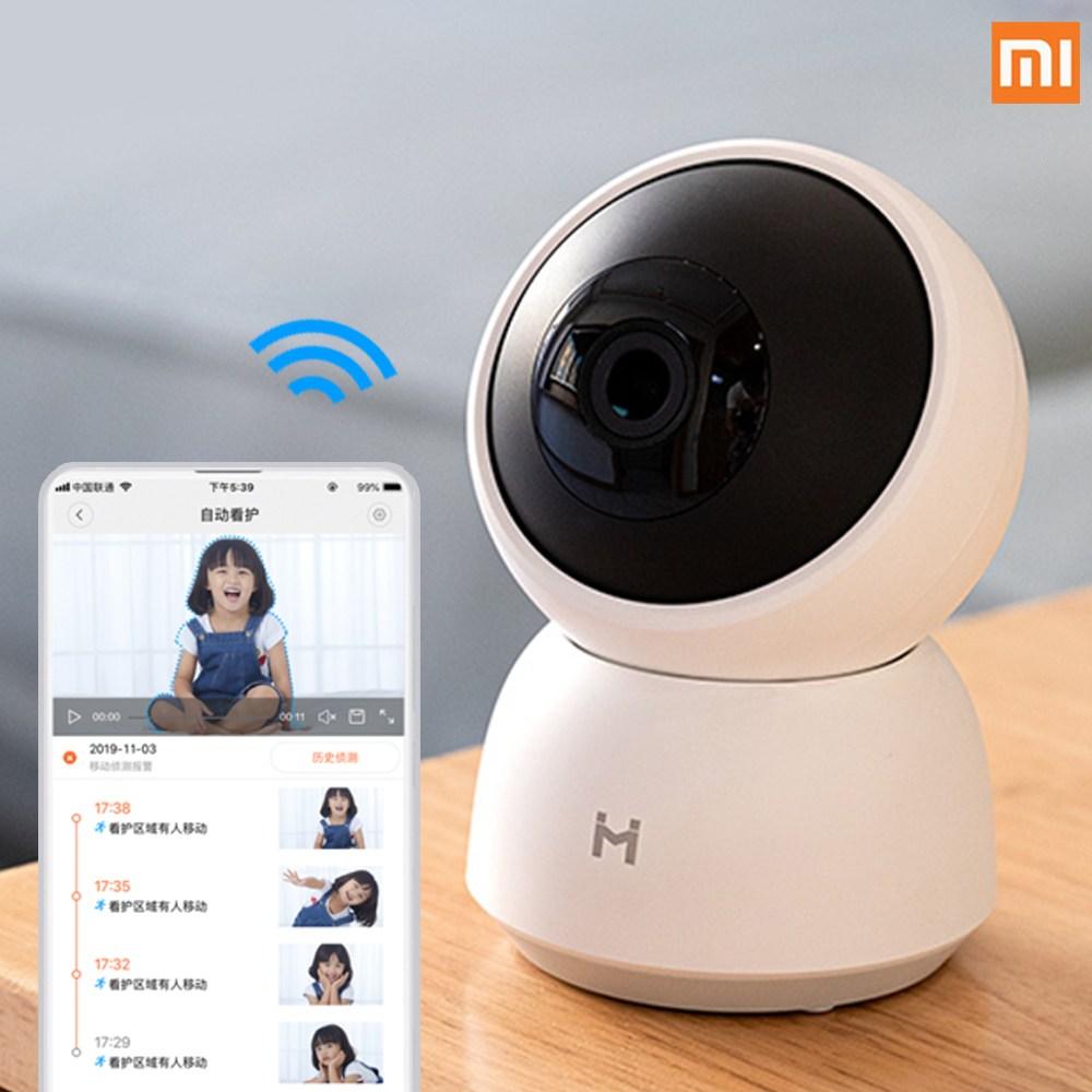 샤오미 xiaobai (최신형 글로벌 버전) 스마트 웹캠 A1 300만 화소 홈카메라 CCTV 홈캠 2020년 신상, 샤오미 xiaobai 스마트 웹캠 A1