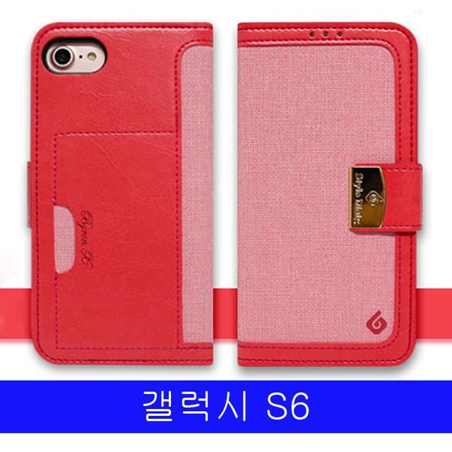 ksw57500 갤럭시 S6 B엑스 카드 다이어리 G920 케이스