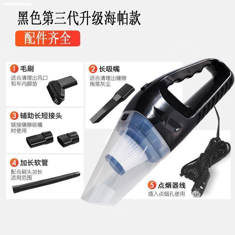 무선청소기 핸드형 무선 흡입청소기 강력 대출력 가정용 스탠드형 충전 차량용 fc, T03-3세대 업그레이드 HEPA블랙(부품증정)
