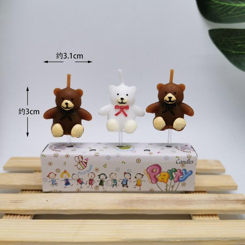 곰돌이초 케이크초 특이한 곰돌이 생일초 3개세트, 갈색2 흰색1