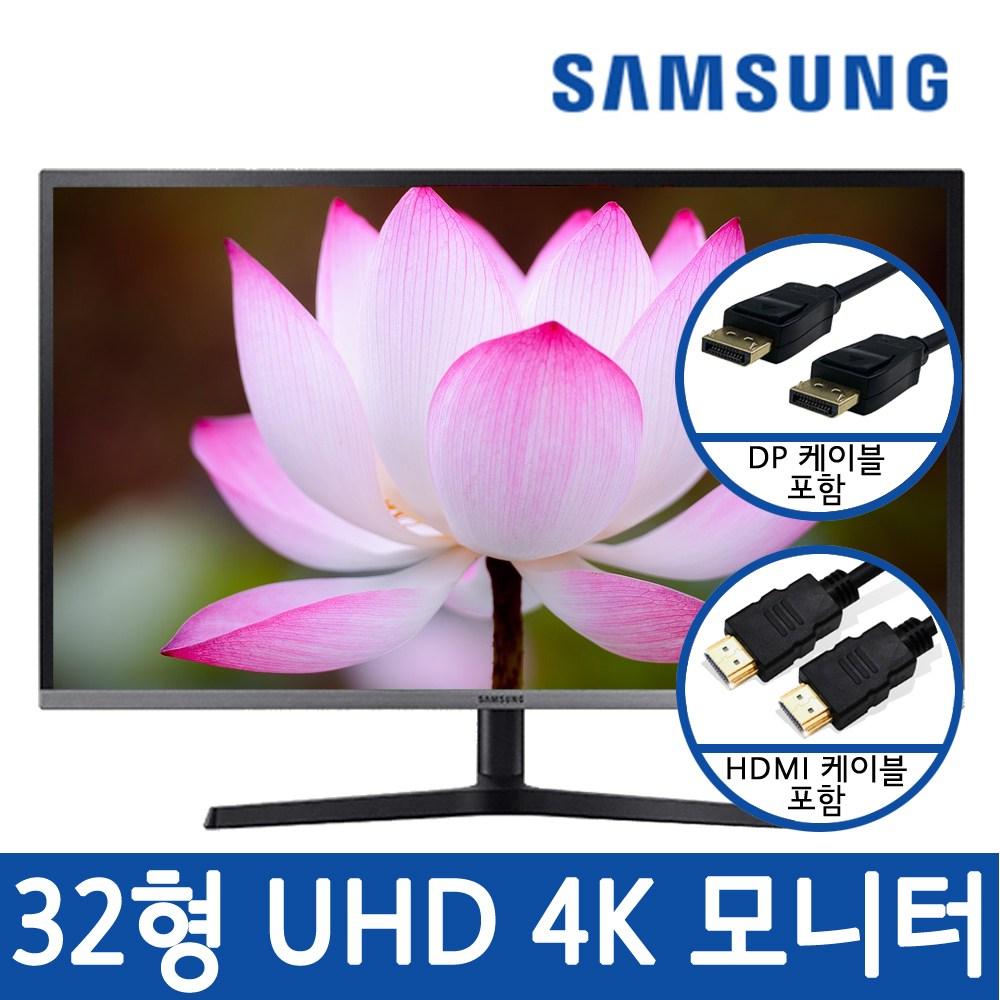 삼성전자 U32H850 32인치 4K UHD 퀀텀닷 모니터 -RC-