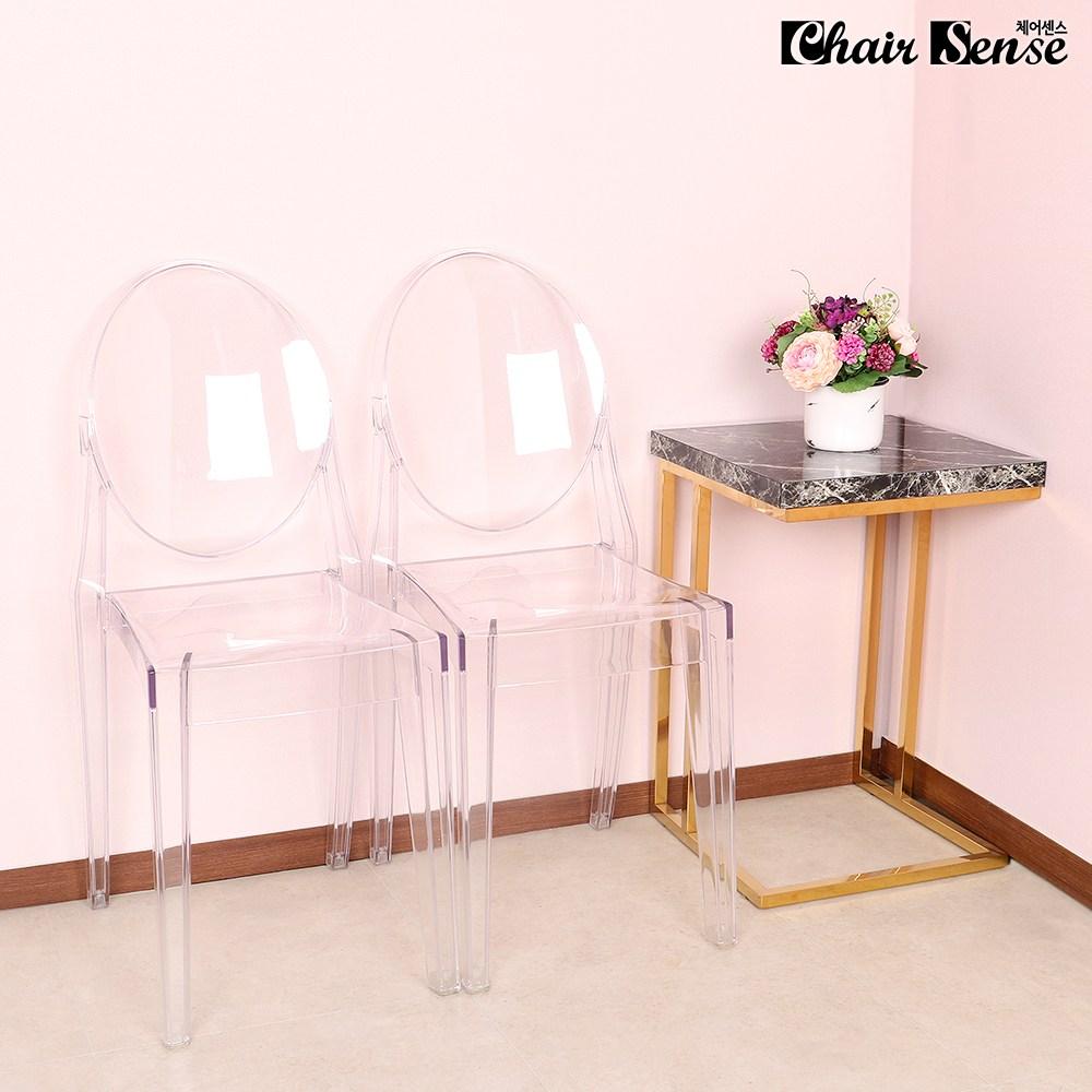 체어센스 글래스 투명 카페 인테리어 업소용 의자, 팔무 화이트