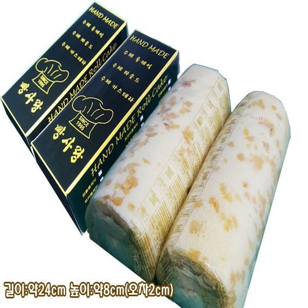 빵사랑 밤롤선물포장(2개), 1개