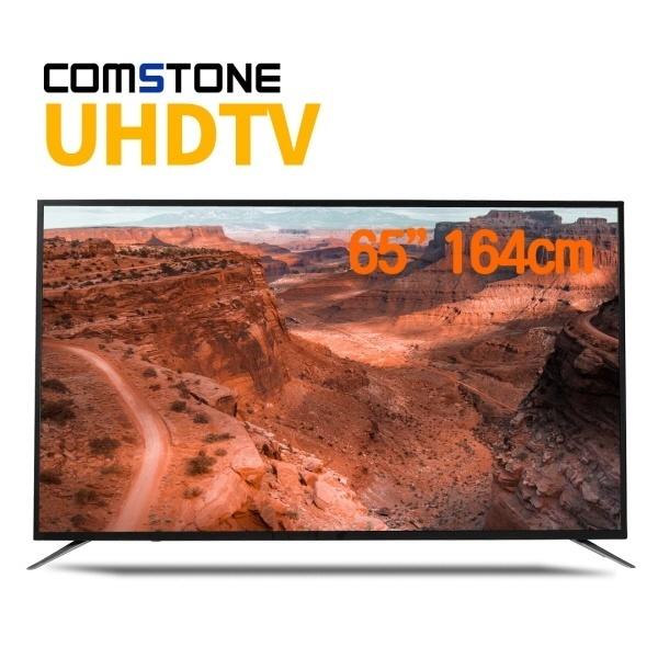 컴스톤 프리미엄 고화질 텔레비전 65인치 4k UHD LED TV 울트라HD IPS MHL 스탠드형 벽걸이형 기사설치, 택배발송 (POP 2379487441)