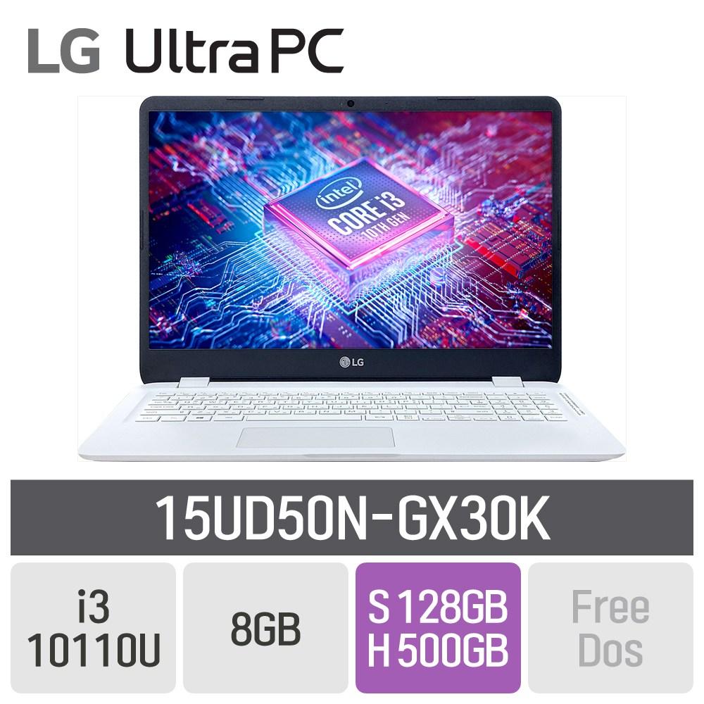 LG 울트라PC 15UD50N-GX30K [키스킨 사은품증정], 8GB, SSD 128GB + HDD 500GB, 미포함