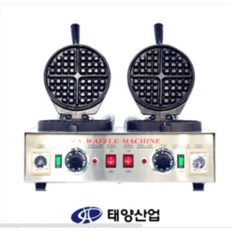 벨기에식 와플기계 와플메이커 원형 2구 와플제조기 업소용 크로플기계