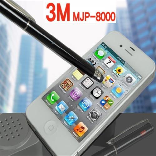 3M 슬라이딩 스마트펜 MJP 8000 2012년 신제품 3M 터치펜 JHC-63154 터치펜 아이폰 터치펜 정전식, 3M 슬라이딩 스마트펜(MJP-8000), 1개
