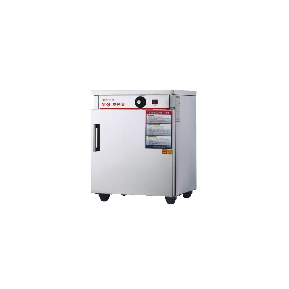 [그랜드우성] 업소용온장고 보온고 50인분용 WS-HC050