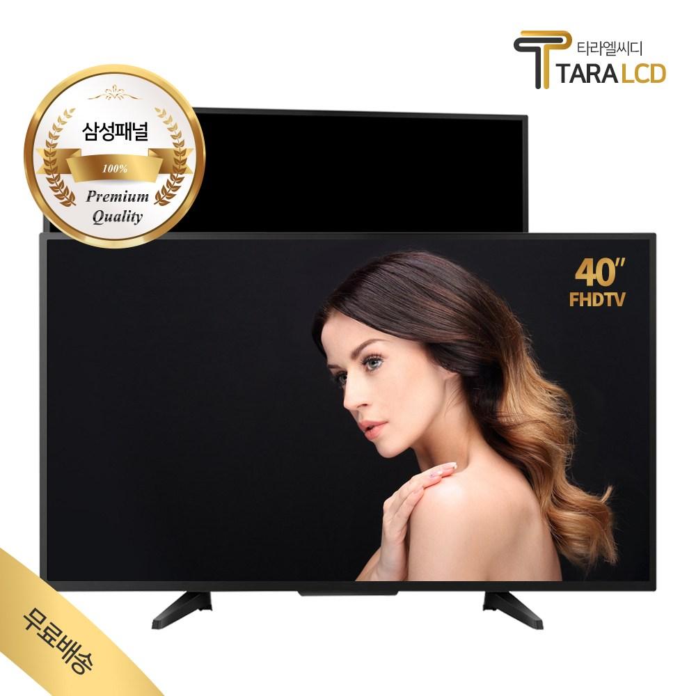 타라엘씨디 40인치 FHD 광시야각 중형 TV ED4000FK