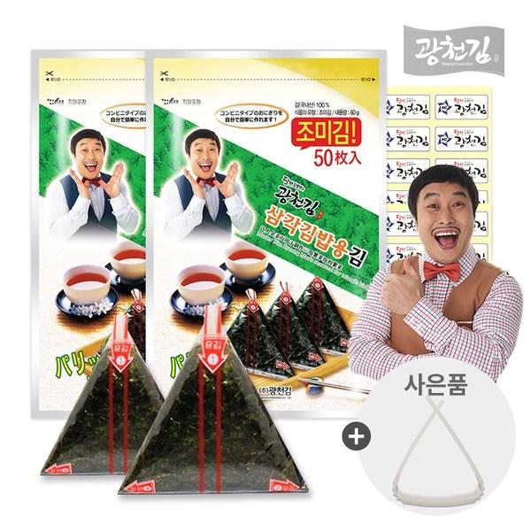 광천김 삼각김밥김(조미) 100매 (+삼각김밥틀), 기타