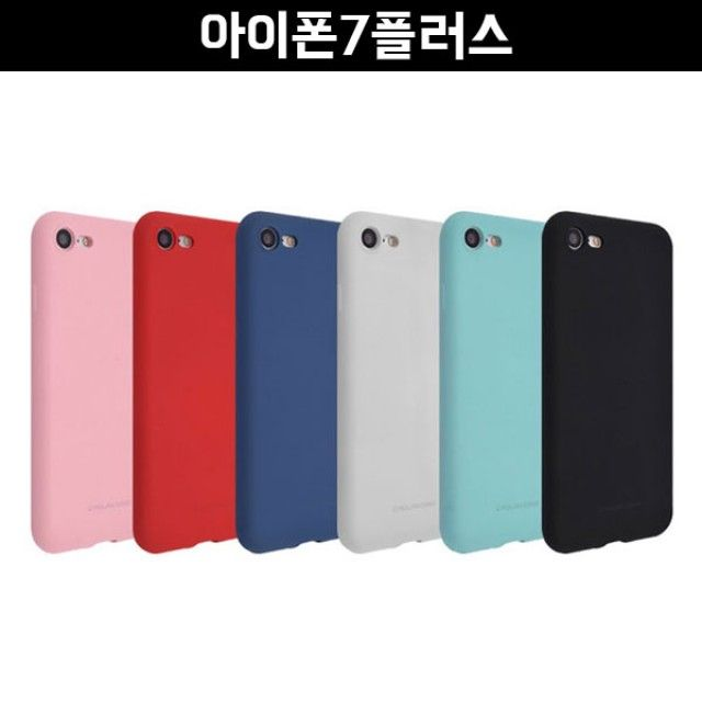 ksw97992 아이폰7플러스 카노 SF 소프트 젤리 vn684 케이스