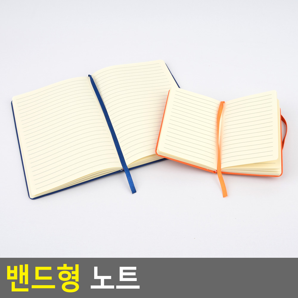 젠상사 가림막 단어암기 수첩 영어 단어 암기장 10개 연습장