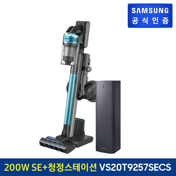 삼성전자 제트 무선청소기 VS20T9257SE + 청정스테이션, 기타, 단일상품