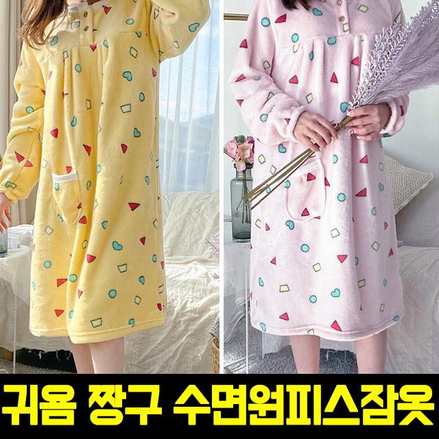 퍼스트무버 여성 짱구 수면 원피스잠옷