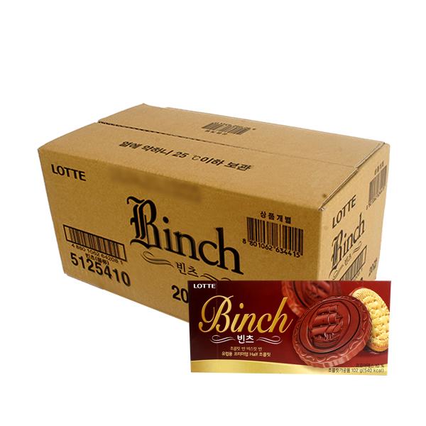 대용량 롯데 빈츠 102g 20입 한박스 과자 비스켓 크래커 간식거리 어른간식, 단품, 단품