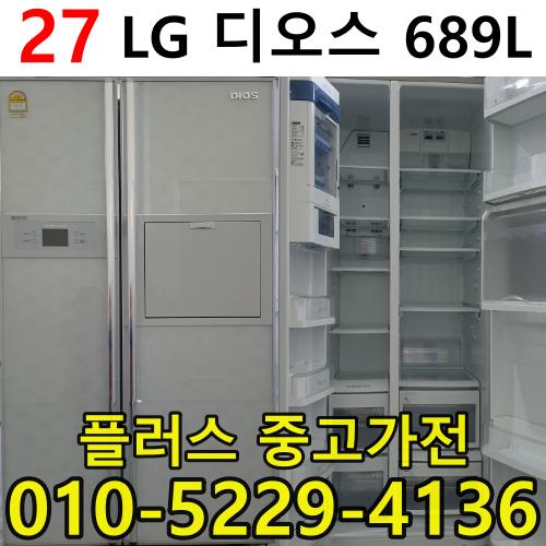 중고원룸냉장고 중고소형냉장고 중고미니냉장고 중고김치냉장고 중고양문형냉장고, 저가형양문형냉장고