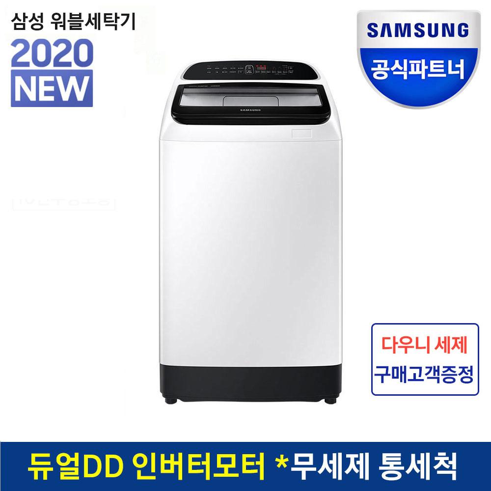 삼성전자 전자동 워블 세탁기 13kg WA13T5262BW 화이트