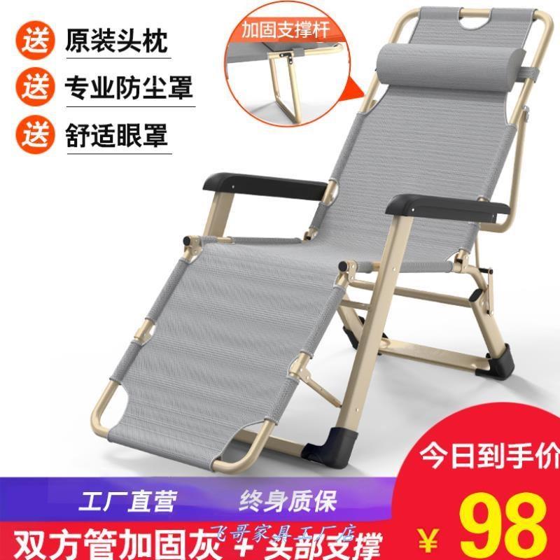 사무용의자 누울수있는의자 접이식 오후휴식 낮잠 사무실 매직, T04-각관 두부 보강한-그레이