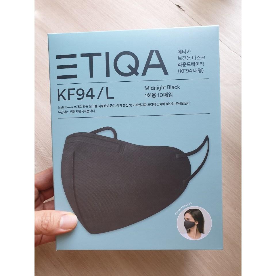 에티카 라운드 베이직 블랙 검정 마스크 KF94 대형 1상자 10매입 신민아마스크