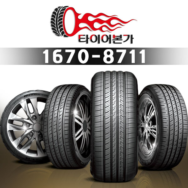 금호타이어 225/55R18 KL33 CRUGEN Premium 신품 정품 인천/광명 무료장착, 1개, 무료장착 인천점