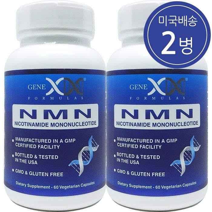 Genex Formulas 제넥스 포뮬러스 NMN 250mg 60 베지캡 2병, 60정