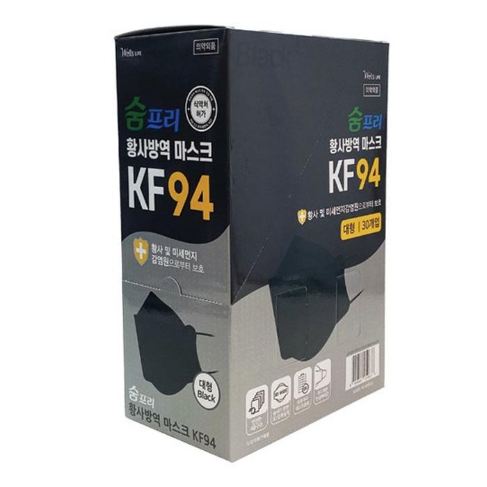 숨프리 숨쉬기편한 KF94 블랙 대형 국산 마스크 30매 [귀안아픈 얇은 특대형 황사 웰퓨어], 숨프리 KF94 블랙 30매