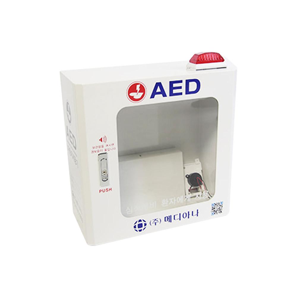 메디아나 AED 심장 자동 제세동기 벽걸이형 보관함