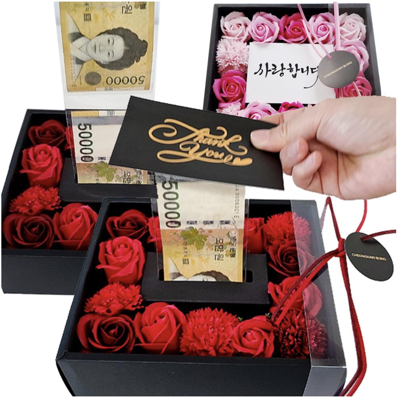 플라워 반전 용돈 상자 박스 부모님 생신 생일 선물 핑크 레드 엄마 아빠 생일 40대 50대 60대 꽃다발 꽃선물 도매, 핑크꽃, Thankyou 카드_흰금 (POP 5170369587)