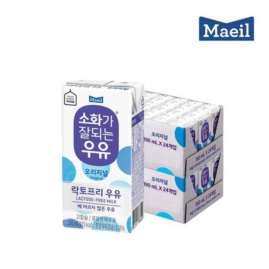 [매일] 소화가 잘되는 우유 190ml 48팩, 멸균 소화가 잘되는 우유 48팩, 상세설명 참조