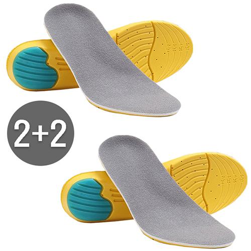 메모리폼 깔창 2+2 신발깔창 기능성깔창 쿠션깔창 운동화깔창