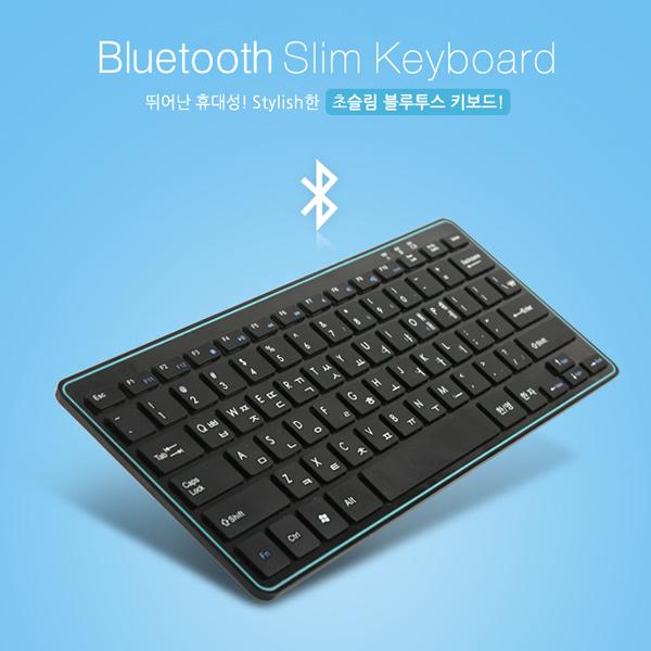 갤럭시탭 S6/S5e/S4/S3 블루투스 슬림형 키보드, 1개, 블랙
