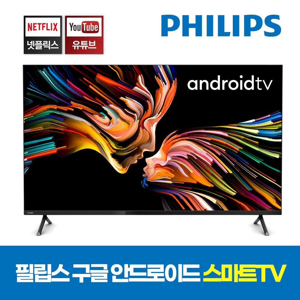 필립스 70PUN8215 70인치TV UHD 스마트 구글TV 안드로이드 4K