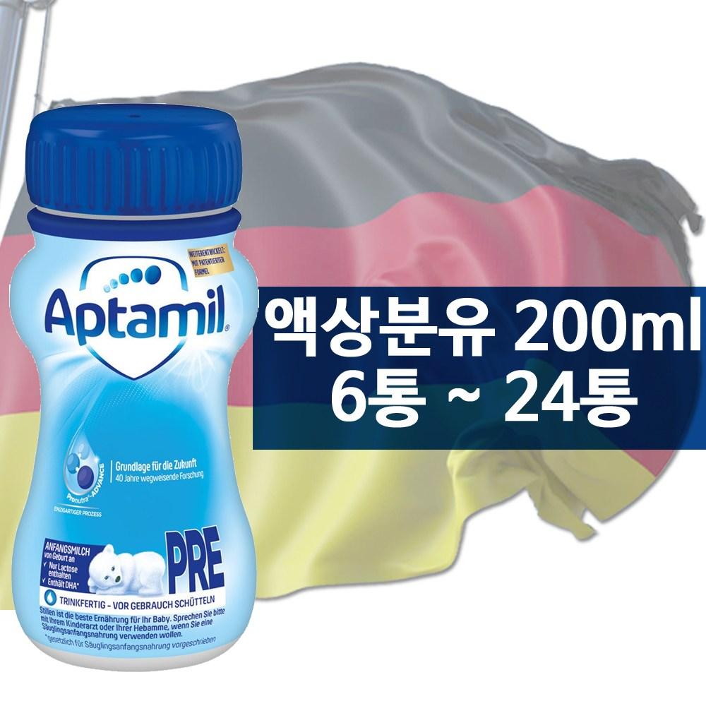 압타밀 액상분유 200ml PRE 6통 ~ 24통 분유, 200g