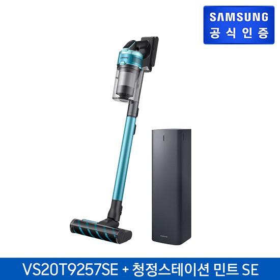 삼성 제트2.0 무선청소기 VS20T9257SECS 청정스테이션