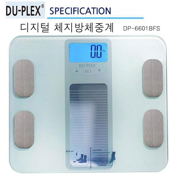 듀플렉스 디지털 체지방 체중계 DP-6601BFS 다이어트 강화유리, DP-6601BFS(디지털 체지방 체중계), 유리