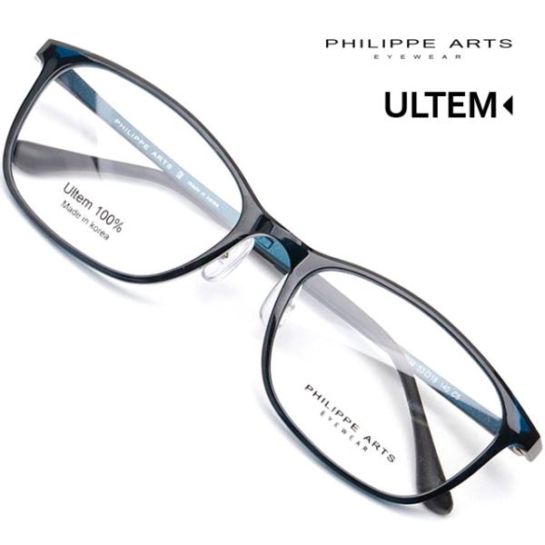 룩플러스(LOOKPLUS) 필립아츠 안경테 PH7032 C5 울템 초경량 8g 사각 뿔테