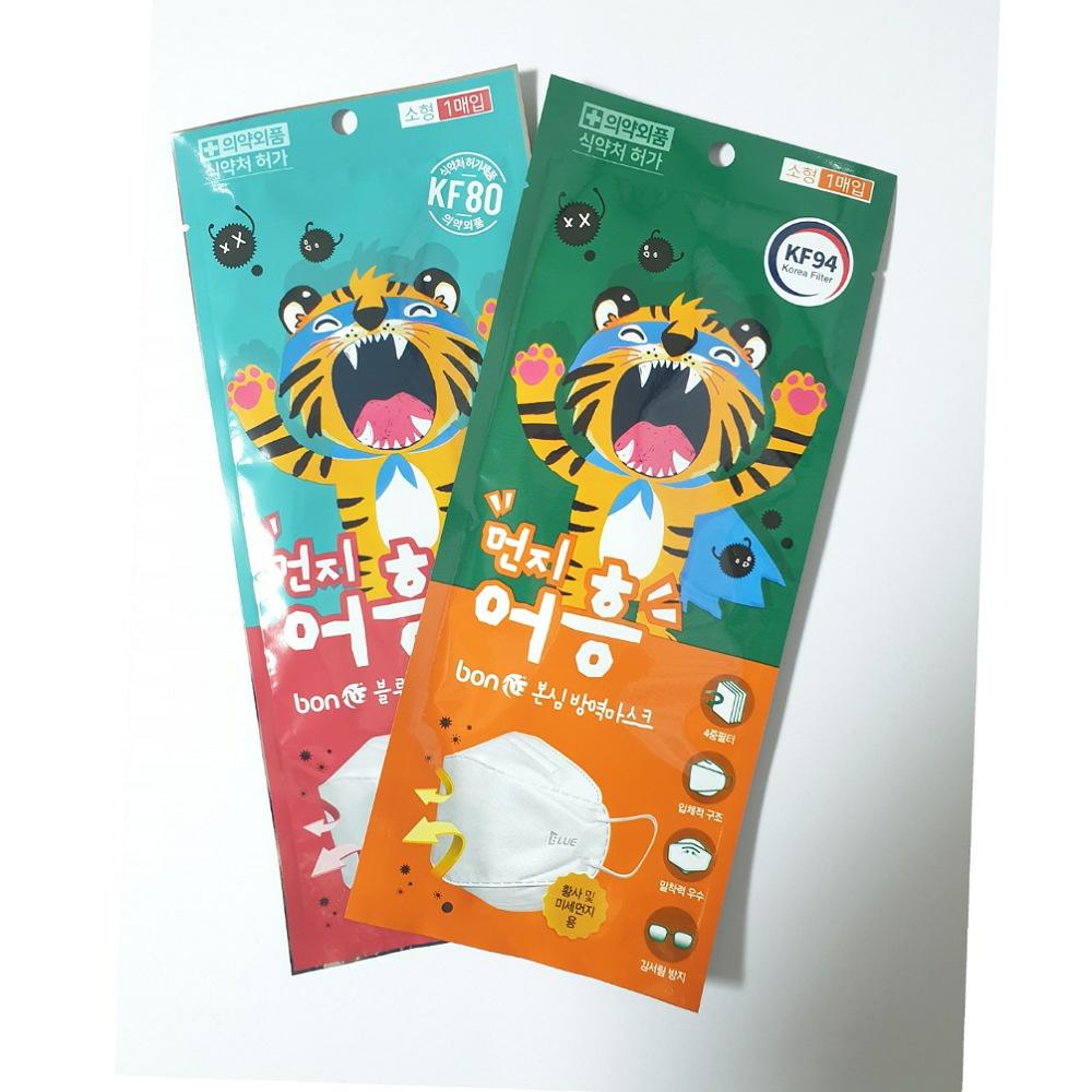 먼지어흥 유아마스크 어린이마스크 국산마스크 4중필터 개별포장 호랑이마스크 KF80 KF94 50매 1박스, KF 80
