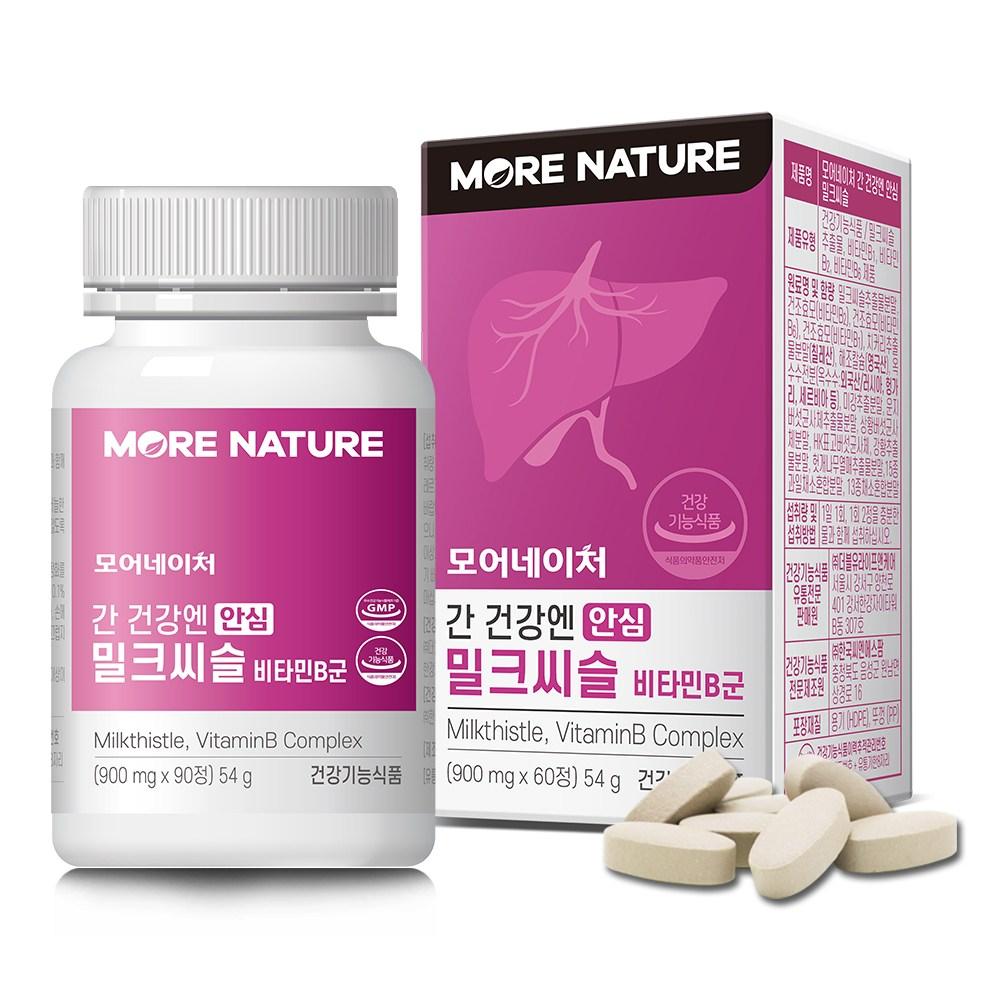 모어네이처 간 건강엔 안심 밀크씨슬 활력 비타민B 유기농 부원료 간에좋은 영양제, 1box, 60정
