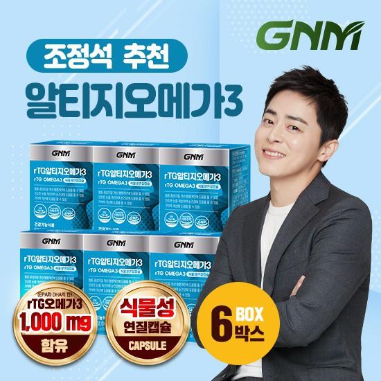 GNM자연의품격 rTG 알티지 오메가3, 60캡슐, 6개