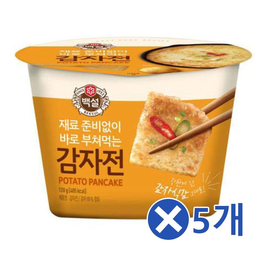 [2개묶음 할인]백설 바로부쳐먹는 감자전x5개 혼족 간편한간식 JDS-54957 간편안주 식사대용