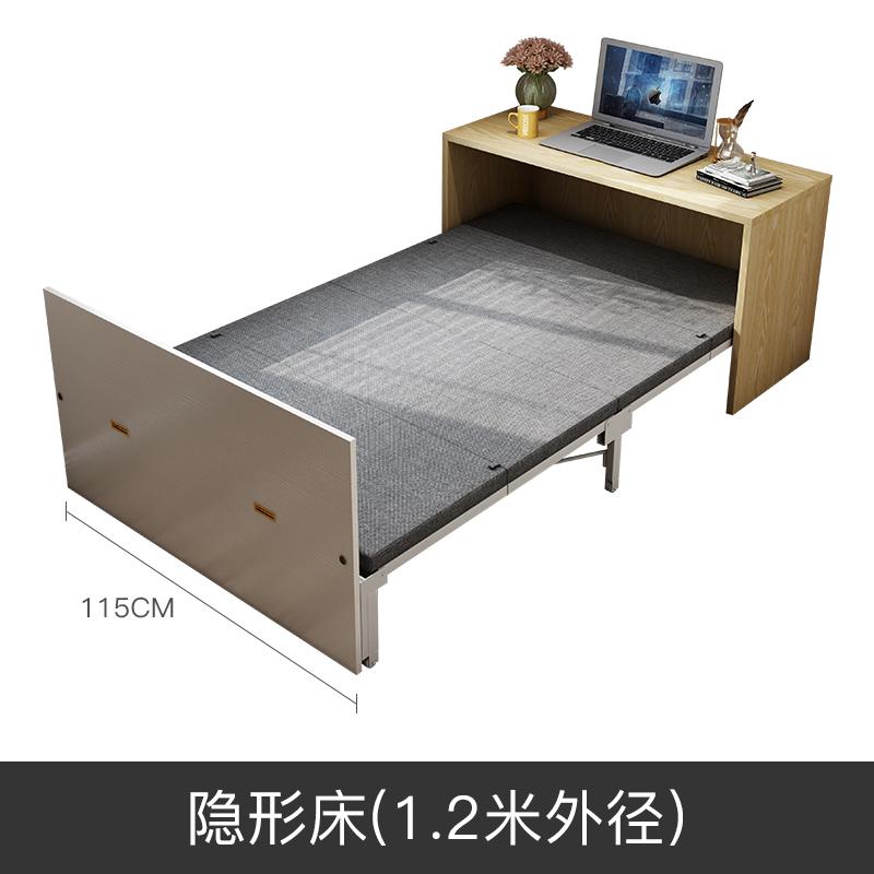 공간절약 접이식침대 월베드 책상침대 테이블 다기능, 1.2cm침대