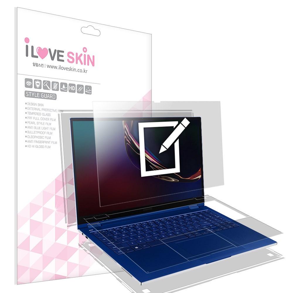 알럽스킨 갤럭시북 플렉스 13 종이질감 액정+외부 보호필름 2매 NT930QCT NT930QCG 삼성 노트북, 1개