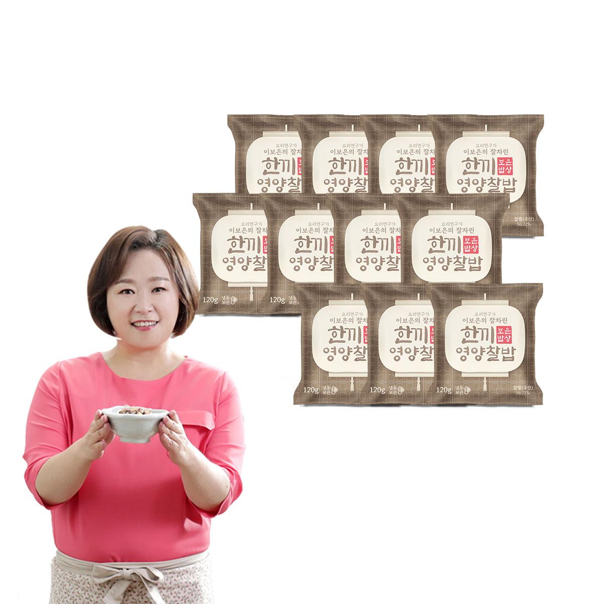 이보은의 잘차린한끼 영양찰밥 120g 11팩, 1세트