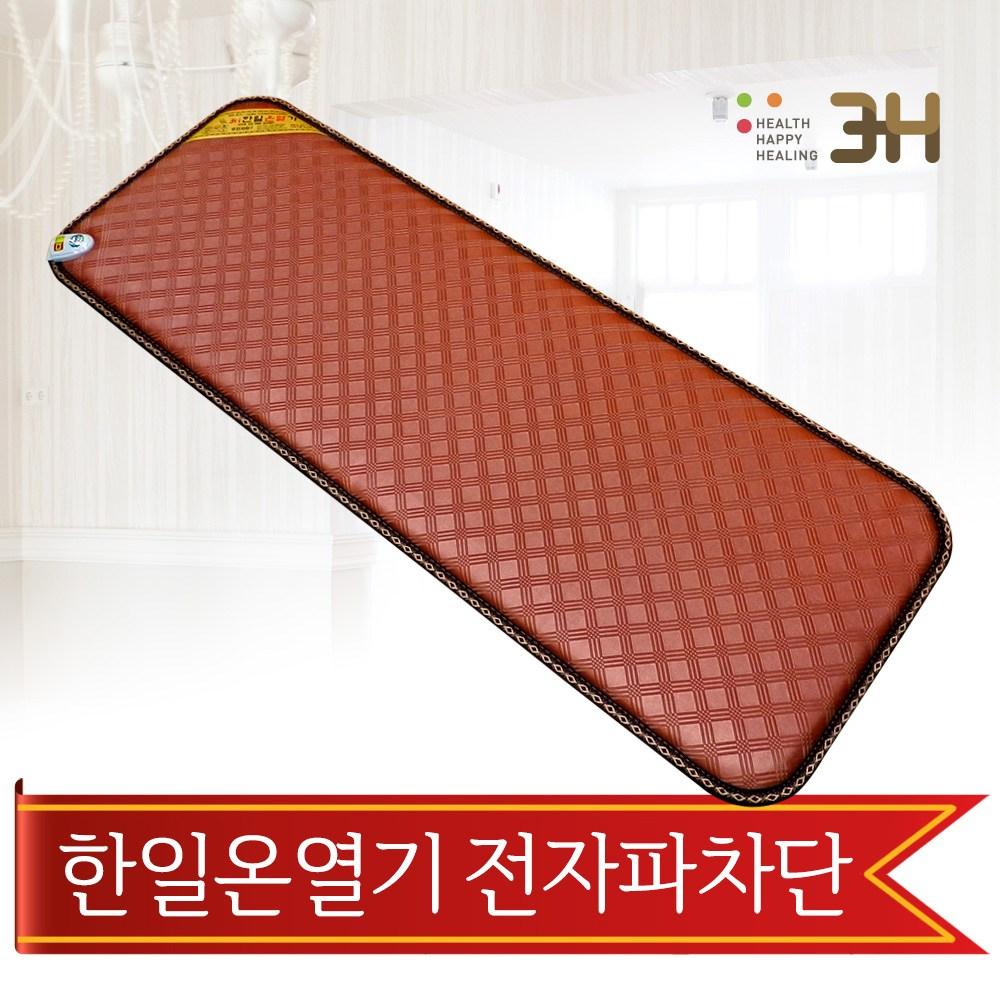 한일온열기 샤인 다이아 EMF 전자파차단 3인 전기방석 온열방석 140x50cm 소파매트, 3단방석