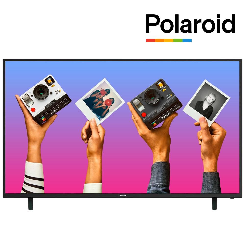 폴라로이드 139cm(55) 무결점 POL55U UHDTV HDR10 USB 4K재생, 1. POL55U 스탠드방문설치
