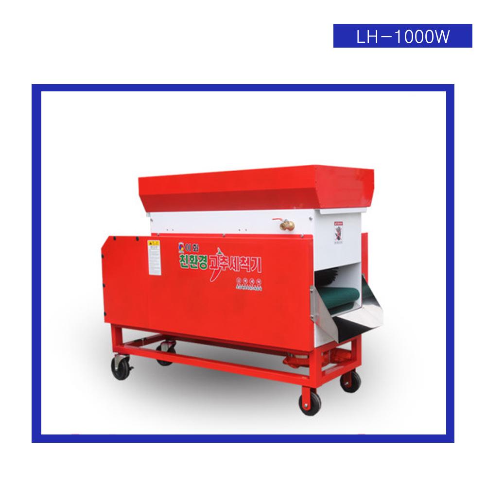 이화산업사 고추 세척기 식품건조기, LH-1000W